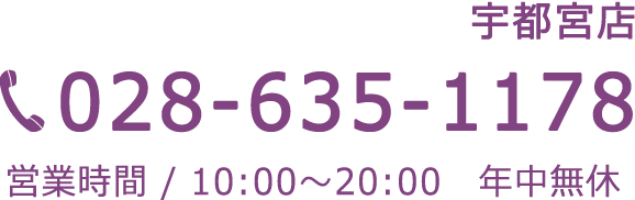 028-635-1178